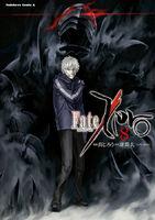 Fate Zero Manga Cover Vol 8
