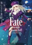 Heaven's Feel Manga 7