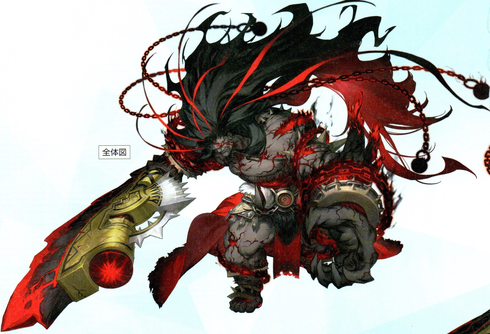 Berserker (Fate/Grand Order - Megalos)