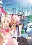 Fate kaleid liner PRISMA ILLYA 2wei Herz! Visual 3