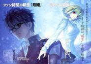 Redesigned Tohno Shiki and Arcueid Illustration by Takeuchi Takashi