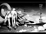 Avenger (Class Card)