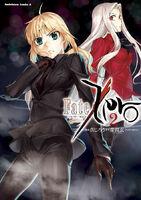 Fate Zero Manga Cover Vol 2