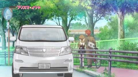 『Fate kaleid liner プリズマ☆イリヤ』先行PV