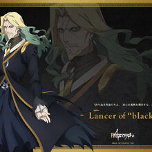The Best Fate Apocrypha Lancer PNG