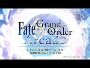 『Fate-Grand Order Arcade』 PV 第3弾