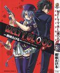 MELTY BLOOD Volume 4
