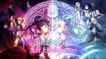 「Fate kaleid liner プリズマ☆イリヤ ドライ!!」第2弾PV
