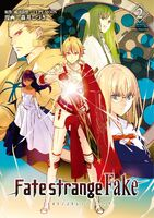 Fate strange fake cover manga 2