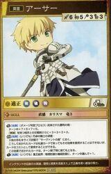 H003 - Arthur.jpg