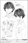 Hakuno manga concept