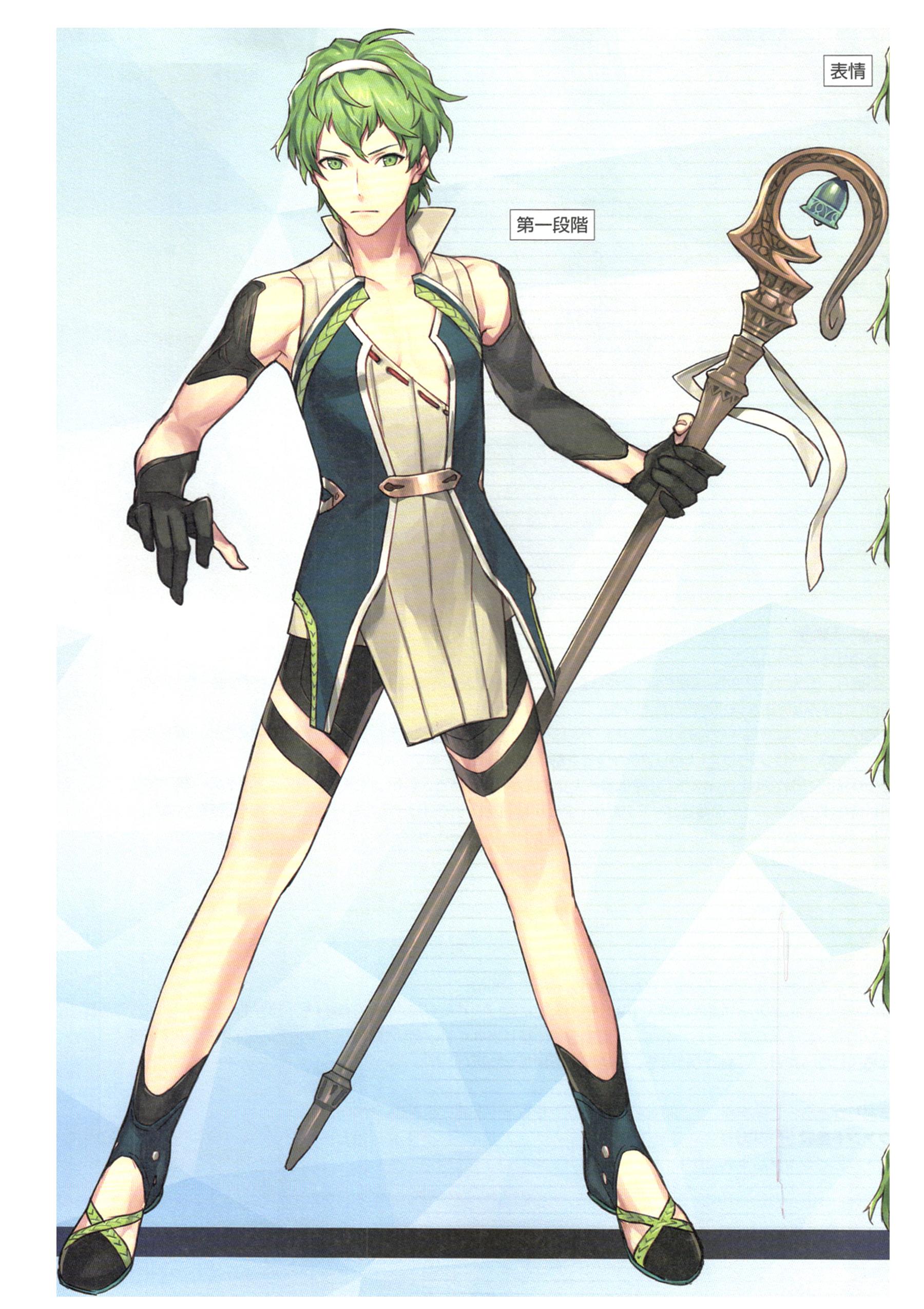Archer (Fate/Grand Order - David)