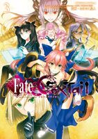 Fate Extra CCC Fox Tail Vol 3