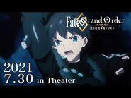 【本PV】アニメ『Fate-Grand Order -終局特異点 冠位時間神殿ソロモン-』