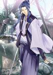 AssassinSasakiKojirouStage1