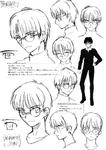 Mikiya redesign