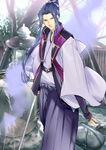 AssassinSasakiKojirouStage2