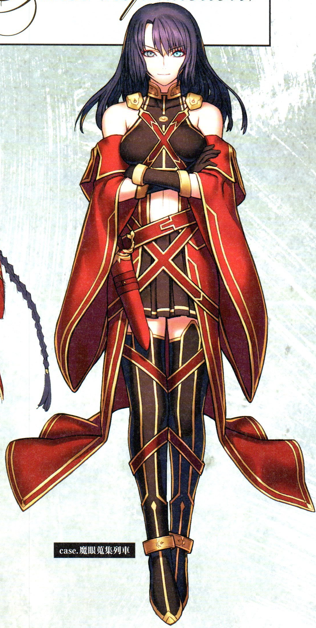 Фейкер (Lord El-Melloi II Case Files)