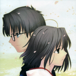 Kara no kyoukai novel cover 3.png