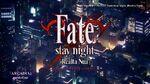 PS Vita【Fate staynight Realta Nua 】プロモーションVTR