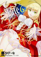 Fate Extra Manga Volume 6