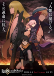 FGO Babilonia Anime 3