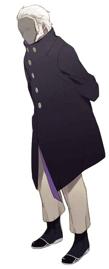 Shizuri Isemi