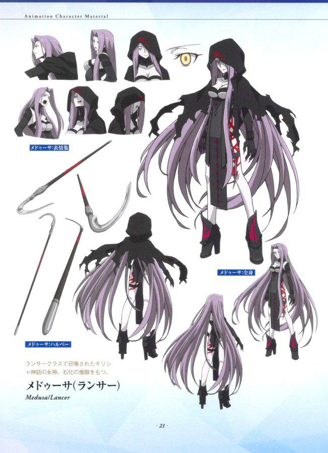 Lancer (Fate/Grand Order - First Order -)