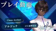 PS4 PS Vita『Fate EXTELLA LINK』ショートプレイ動画【アルジュナ】篇
