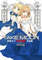 Take-Moon Special Edition Volume