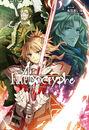 Fate Apocrypha vol 4