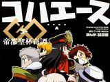 Fate/KOHA-ACE