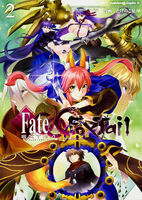 Fate Extra CCC Fox Tail Vol 2