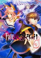 Fate Extra CCC Fox Tail Vol 5