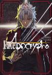 Apocrypha Manga 8