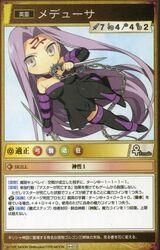 H013 - Medusa.jpg