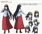 Akiha Carnival Phantasm character Sheet