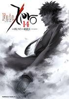 Fate Zero Manga Cover Vol 14