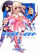 Fate kaleid liner Prisma Illya Manga Vol 2 Old Cover