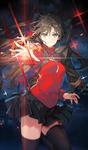 Jewel Magic Bullet