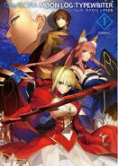 FATE EXTRA MOON LOG 1