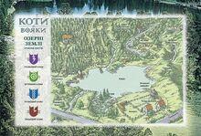 Мапа Кланів озеро.jpg