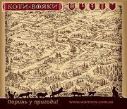 Мапа Кланів.jpg