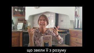 """Вікі_Голмс_про_""""ПС"""""""