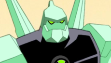 Diamante-ORN