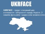 UkrFace — соцмережа