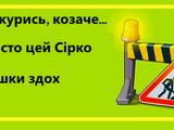 Ukrainians.co