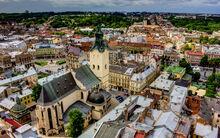 Lviv-lvov-ukraina-latinskiy.jpg
