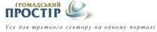 ГромПростір лого.png
