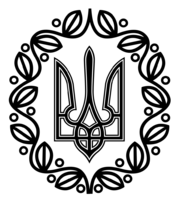 Coat of Arms of UNR-1.png